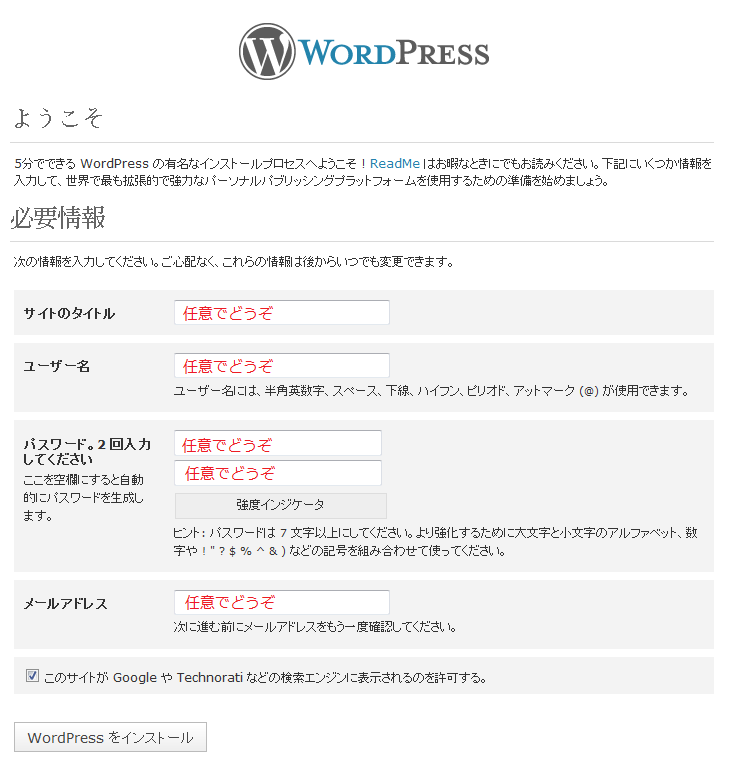 wordpress14