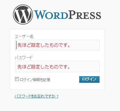 wordpress16